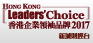 Hong_Kong_Leaders_Choice