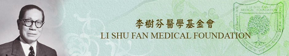Li Shu Fan Medical Foundation